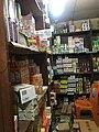 Local store selling meds.jpg
