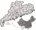 Location of Hongkong by Guangdong (China).png