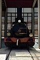 Locomotiva CP 135 Museu Nacional Ferroviario.jpg