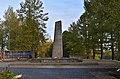 LodeynoePole ObeliskKarelian frontSoldeirs 002 5320.jpg