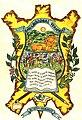 Logotipo municipalidad San Cristobal Verapaz.jpg