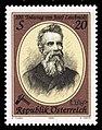 Loschmidt-Stamp-1995.jpg