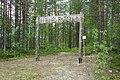 Lycksamyran-Linné-2012-06-24.jpg