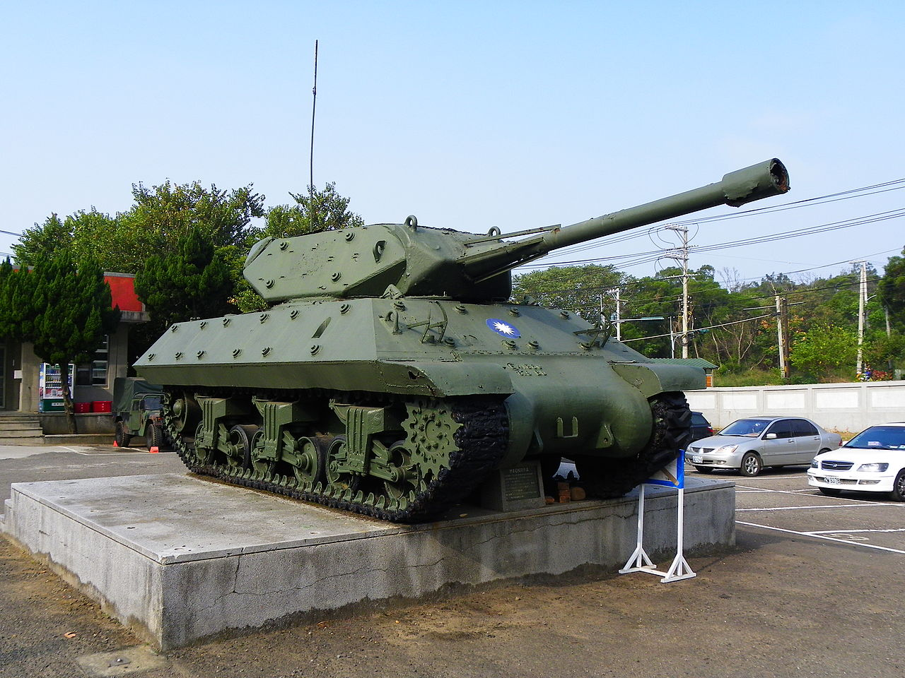 file m10 tank destroyer right view in hukou camp wikimedia commons. Black Bedroom Furniture Sets. Home Design Ideas