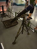 M1 mortar at the War Remnants Museum (from forward).JPG