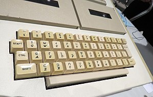 MCM/70 - MCM Model 70 microcomputer 1974 APL keyboard
