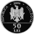 MD-2006-50lei-Donici-a.png