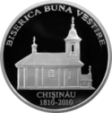 MD-2010-50lei-Biserica.png
