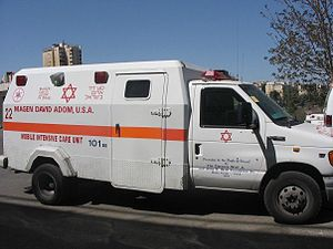 Magen David Adom - Armored mobile intensive care unit