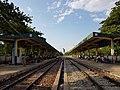 Ma Hlwa Gone Railway Station.jpg