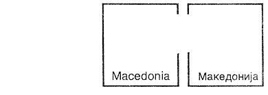 Macedonia Label F.jpg