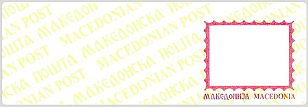 Macedonia Label L.jpg