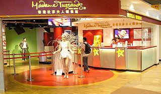 Madame Tussauds Hong Kong wax museum in Hong Kong