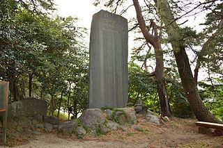 Maebashi Domain