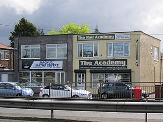 Maghull - Image: Maghull Maths Centre & The Nail Academy