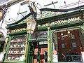 Magic Mile Tavern Edinburgh - panoramio.jpg