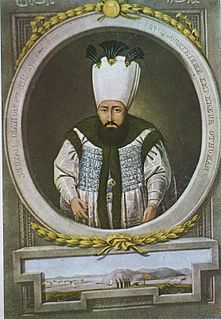 Mahmud I Sultan of the Ottoman Empire from 1730 to 1754