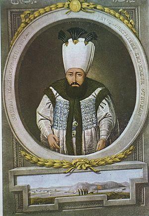 Mahmud I - Image: Mahmud 1