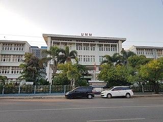 University of Medicine, Mandalay educational facility in Myanmar