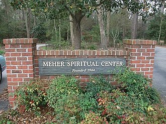 Meher Spiritual Center - Image: Main Entrance, Meher Spiritual Center