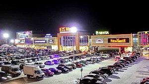 """Syktyvkar - Shopping mall """"Maxi"""""""