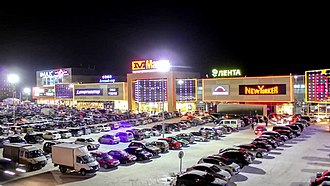 "Syktyvkar - Shopping mall ""Maxi"""