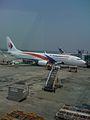 Malaysia Airlines at Yangon International Airport.jpg
