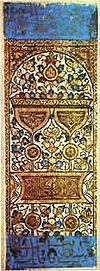 Mamluk playing card 6.jpg