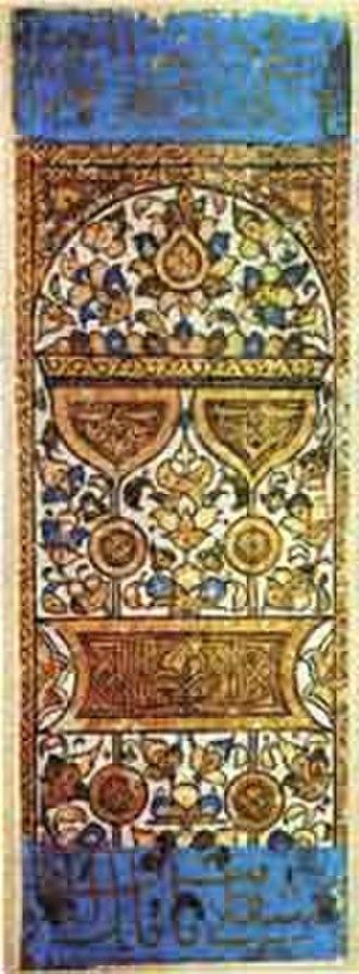 Face card - Image: Mamluk playing card 6