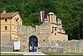 Manastir Ravanica - panoramio (1).jpg