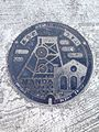 Manhole cover of Arao, Kumamoto.jpg