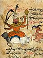 Mars, detail, from Persian Manuscript 373 Wellcome L0030659.jpg
