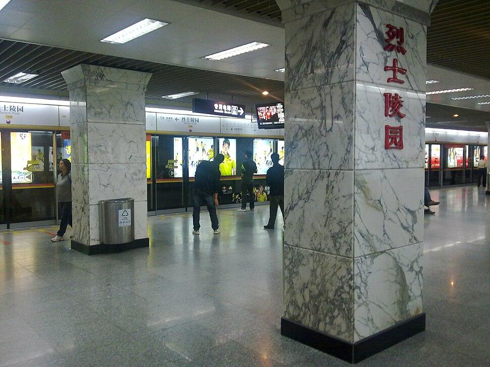 Martyrs%27 Park station