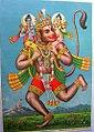 Maruti Skandharudh Rama Laxmana.jpg