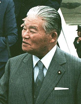 Masayoshi Ōhira - Masayoshi Ōhira (at Andrews Air Force Base on 1980)