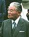 Masayoshi Ohira at Andrews AFB 1 Jan 1980 cropped 1