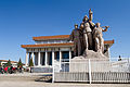Mausoleum of Mao Zedong and sculpture 2 2010 April.jpg