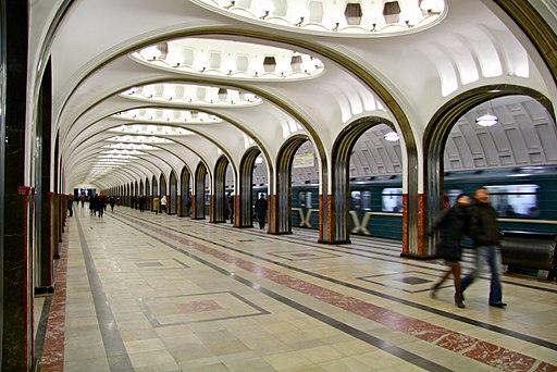 Mayakovskaya (Маяковская) (7157519408)