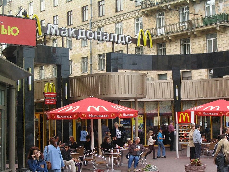 McDonalds in St Petersburg 2004
