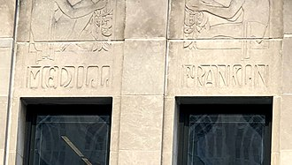 Riverside Plaza (Chicago) - The names of Joseph Medill and Benjamin Franklin on the side of Riverside Plaza