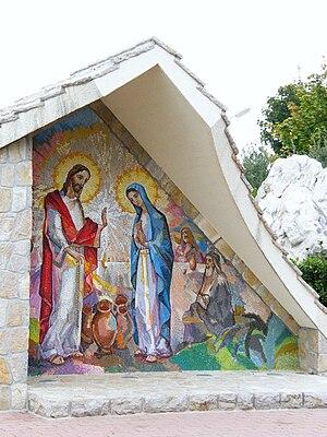 Polski: Jedna ze stacji obok Kościoła św.Jakuba.