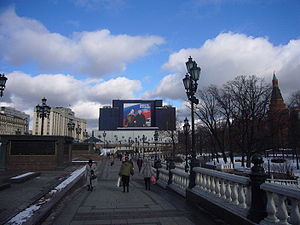 Russian presidential election, 2008 - Medvedev campaign poster hanging in Moscow's Manezh Square