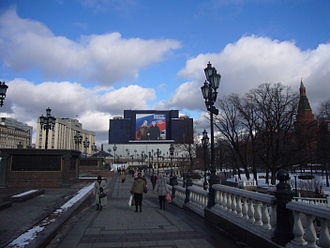 2008 Russian presidential election - Medvedev campaign poster hanging in Moscow's Manezh Square