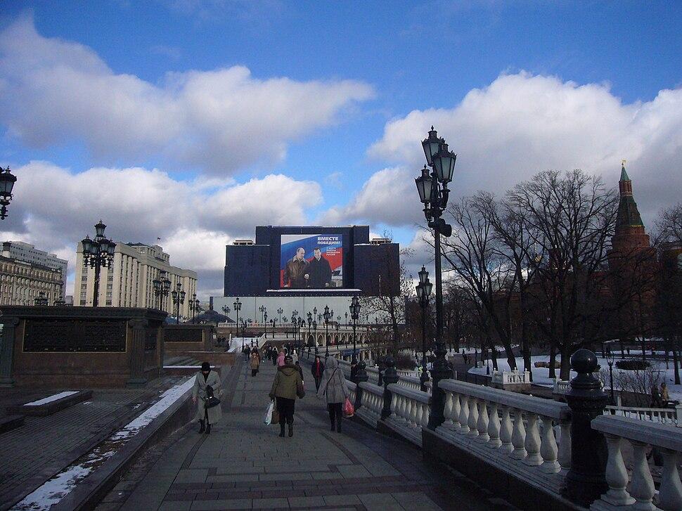 Medvedev campaign poster