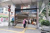 Mei Foo Station 2020 06 part5.jpg