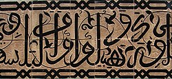 Azulejo esgrafitado com arabescos, Meknes, Marrocos.