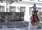 Memorial Asapov.JPG