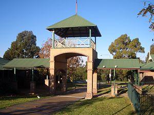 Menai, New South Wales - Image: Menai community 3
