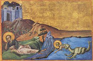 September 21 (Eastern Orthodox liturgics) - Image: Menologion of Basil 008