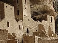 Mesa Verde Looking up from Opposite Cliff.jpg